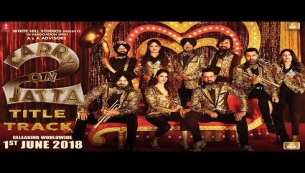 medicine new punjabi song