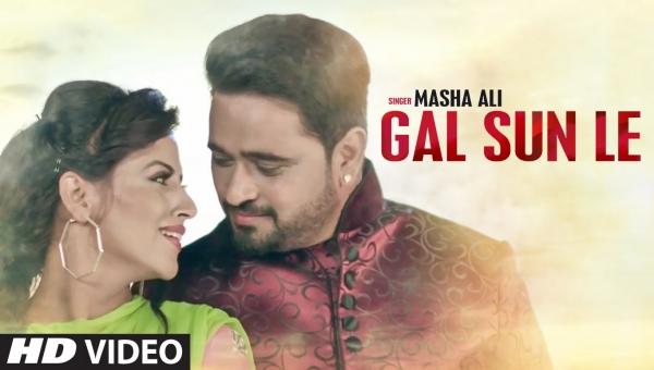 Masha ali kasam full hd brand new punjabi song 2014 - 4 2