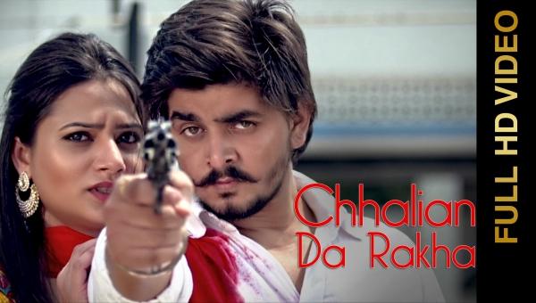 Watch Desi Munde (Punjabi) 2016 Punjabi Full Movie Online