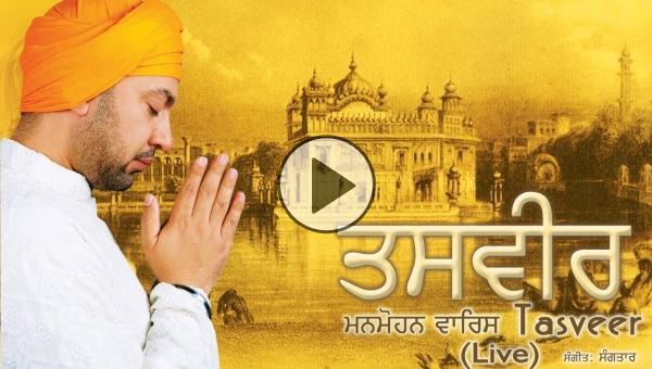 Kamal Heer Masti 2 - Punjabi Songs - Mr-JattCom